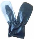 Рукавицы с крагами тип Е, мод 069, ВИК-Т-спилок